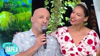 Ο Νίκος Μουτσινάς σχολιάζει την επικαιρότητα - Για Την Παρέα 28/6/2019 | OPEN TV