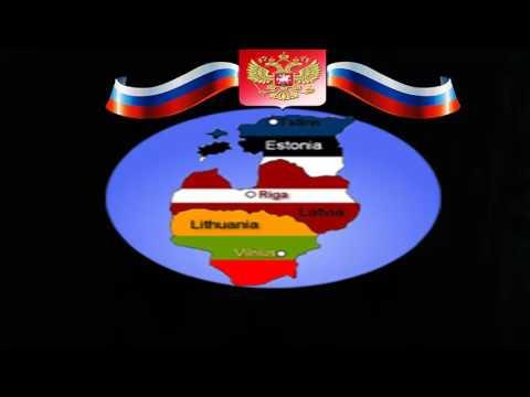 Россия больно ударила Прибалтику по яйцам Новости сегодня, февралЬ2017