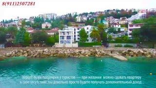 Купить квартиру в Черногории #курорт Херцег Нови #Адриатическое море(, 2016-01-31T09:58:08.000Z)