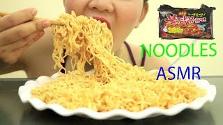 Big BOWL NOODLES MUKBANG ASMR Eating Sounds -NYNY-ASMR