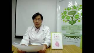 關於心臟病,醫生可能不會說的事  飲食篇  瀚仕診所_林俊忠醫師