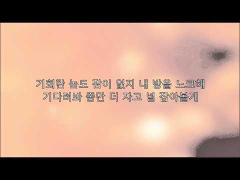 슈프림팀 (Supreme Team) - 그대로 있어도 돼 (Stay Still) Feat.Crush 가사
