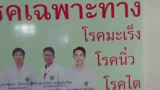 Mahasarakham Ep18  Directions to Hospitals and 24 hour pharmacy
