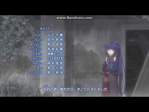 Log Horizon Ending Theme Song HD (Your Song by Yun*Chi)