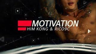figcaption [운동자극영상] 힘콩x구현호 모티베이션