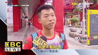 台灣果粉驚呆!iPhone X頂規版價格破四萬