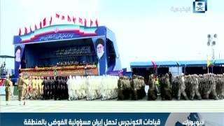 قيادات الكونجرس تحمل إيران مسؤولية الفوضى بالمنطقة