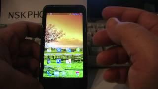 Видеоучебник Андроид 4 Занятие 17 0 Что такое виджеты.