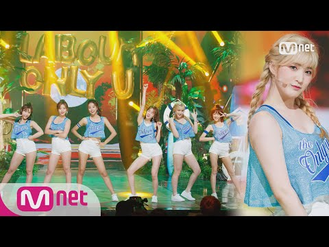 [LABOUM - Only U] Comeback Stage | M COUNTDOWN 170727 EP.534