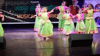 Indian Classical Kathak Dance Performance : Jaipur Sangeet Mahavidyalaya Mahaotsav – 30-12–2019