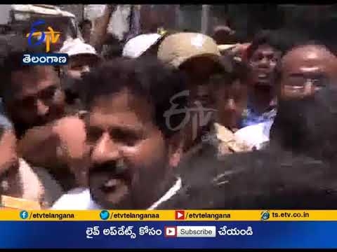 Cong's Revanth Reddy Supports to Protest of ABVP,Student & Parents | on Blunders in Inter Results