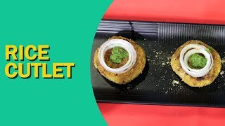 Rice Cutlet   Leftover Rice Cutlets   चावल के कटलेट   How to make Chawal ke Cutlets   Food Tak