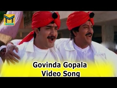 Govinda Gopala Video Song || Tappuchesi Pappukudu Movie || Mohan Babu, Srikanth