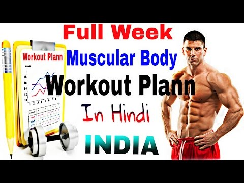 Full Week Muscular body workout plann in Hindi india. size gain workout plan/bodybuilding workout