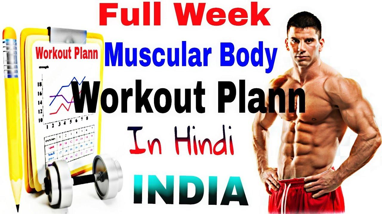 Full Week Muscular Body Workout Plann In Hindi India Size Gain Plan Bodybuilding