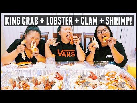 SEAFOOD BOIL MUKBANG 먹방 EATING !!! GIANT CLAMS  LOBSTER  KING CRAB  HUGE SHRIMP!