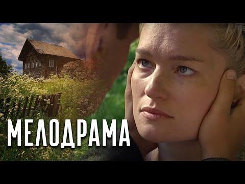 Фильм про путь