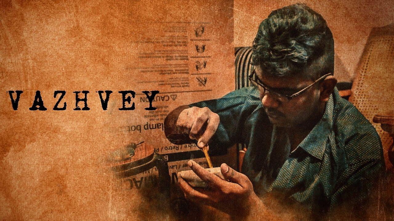 Vazhvey - Sri Lanka Short Play | SL Kothu