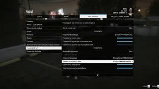 Як налаштувати голос в GTA 5 RP FiveM