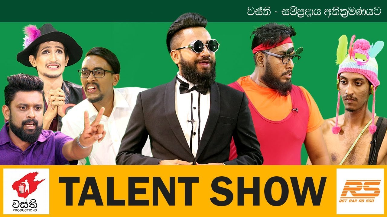 Talent Show - Wasthi Productions
