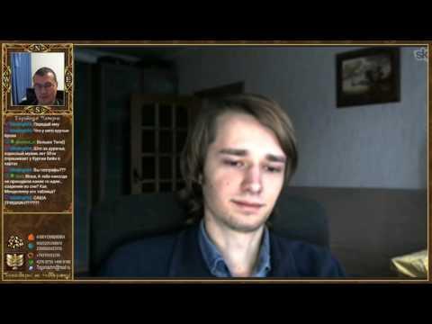 видео: Интервью с автором карты paragon