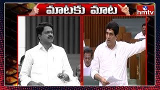 Payyavula Keshav Vs Buggana Rajendranath Reddy | AP Assembly Day-1 Highlights | hmtv