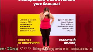 постер к видео Лекарство Нейросистема 7 Цена