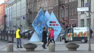 Leningrad cup 2013 (Trailer)