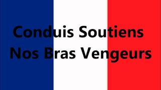 La Marseillaise [French National Anthem]