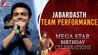 Jabardasth Team Performance | Megastar Chiranjeevi Birthday Celebrations 2019 | Pawan Kalyan