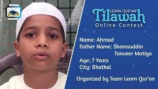 Ahmad Motiya S/o Shamsuddin Tanveer Motiya | Learn Qur'an Tilawah - Online Contest, Bhatkal