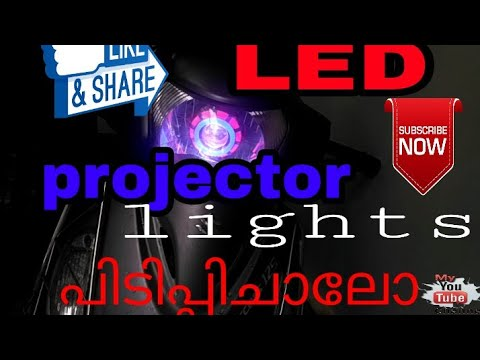 How to install Led Projector light in suzuki access malayalam