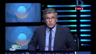 حصة قراءة| مع خالد منتصر حلقة  4-3-2017