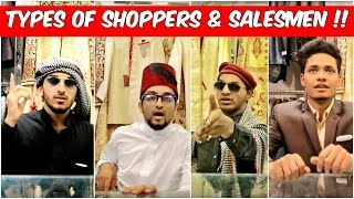 Types of Indian Shoppers & Salesmen l The Baigan Vines
