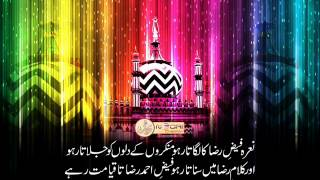Imam Ahmed Raza Khan Radiallahuanhu By Ashraful Fuqaha Mufti Muhammad Mujeeb Ashraf Sab Qibla