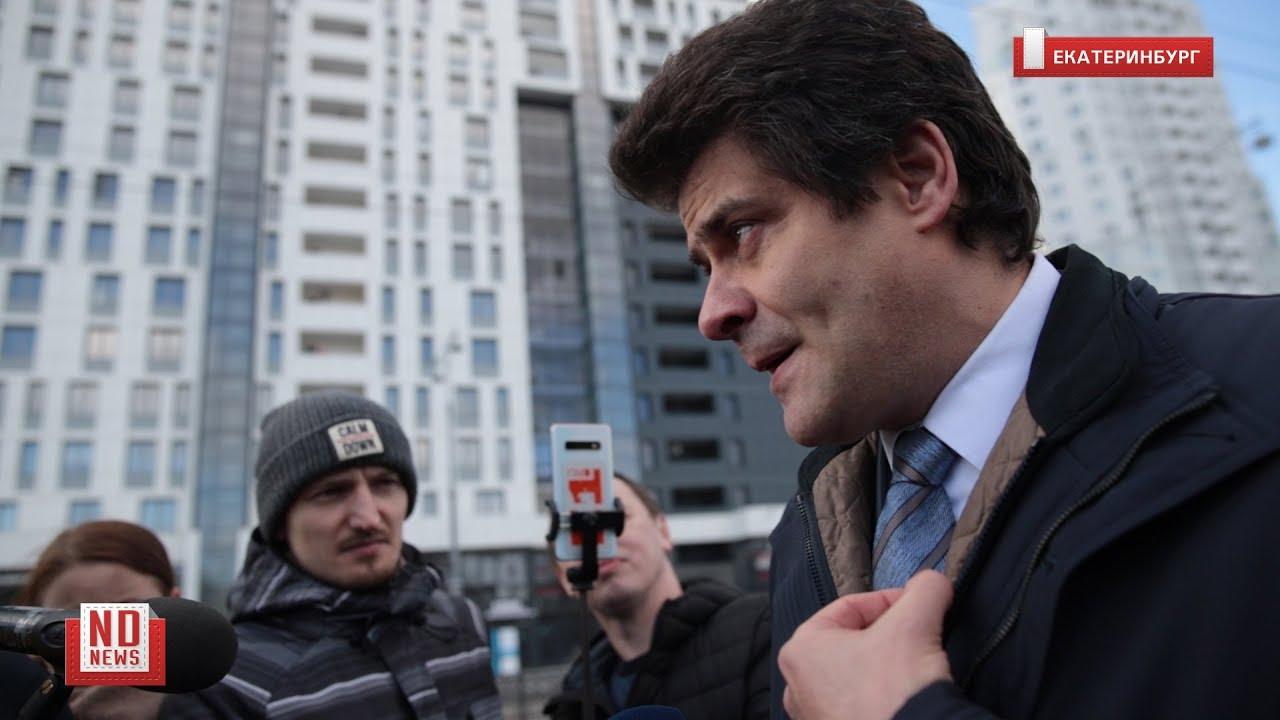 Мэр Екатеринбурга призвал горожан сидеть дома