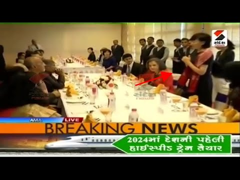 Japanese first lady Akie Abe visits AMA in Ahmedabad ॥ Sandesh News