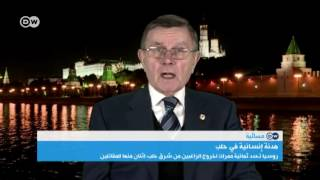 ما هو السبب الحقيقي لتكثيف الوجود الروسي في سوريا؟