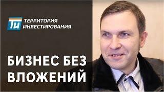 видео Ипотека на земельный участок в Барнауле