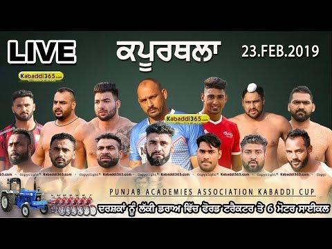 🔴[Live] Kapurthala | Punjab Academies Association Kabaddi Cup 23 Feb 2019