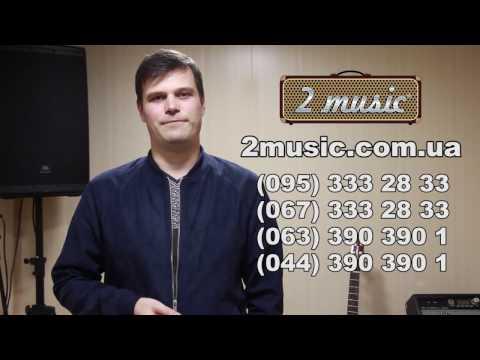 Преимущества покупки БУ музыкальных инструментов в магазине 2music. Михаил Кузнецов.