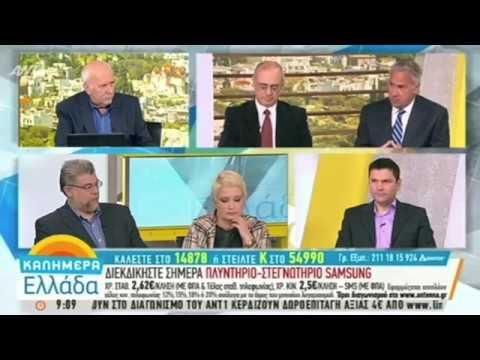 Ο Μάκης Βορίδης για την ένταση στις σχέσεις Ελλάδας - Τουρκίας στον Γιώργο Παπαδάκη