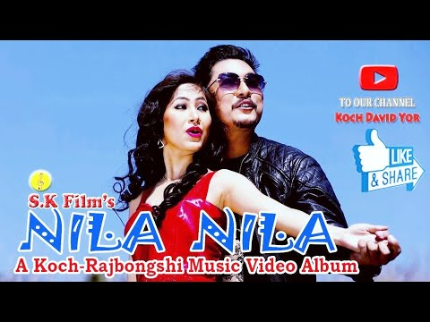 NILA NILA | KOCH-RAJBONGSHI ROMANTIC MUSIC VIDEO | KOCH DAVID YOR