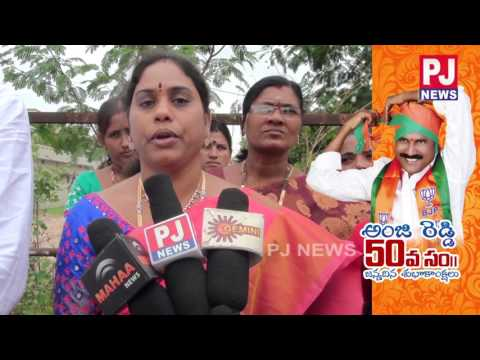 Anji Reddy 50 Th Birthday Celebrations - PJ NEWS