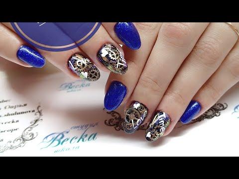 Коррекция на онихолизис  Дизайн ногтей с шестеренками  Аквариумный дизайн ногтей