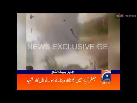 Jaffarabad Adilpur Bomb Blast
