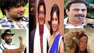 Top 5 Most Searched Nepali Actors On Google 2015 (शीर्स ५ सर्व्हदिक खोजिएका नायकहरु २०१५ )