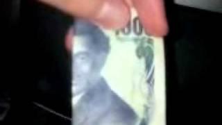 今頃遅いと思いますが、じつは1000円札には不思議な仕掛けみたいな...