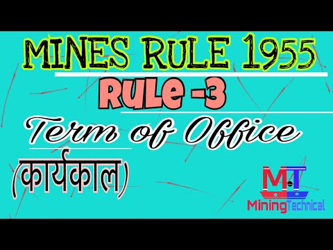 Mine rules 1955 || rule 3 || Hindi mining videos || mining technical || miningtechnical
