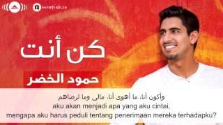 Video Humood AlKhudher   كن أنت Kun Anta Lyric Arabic   Indonesian Translation 1 download MP3, 3GP, MP4, WEBM, AVI, FLV Oktober 2017